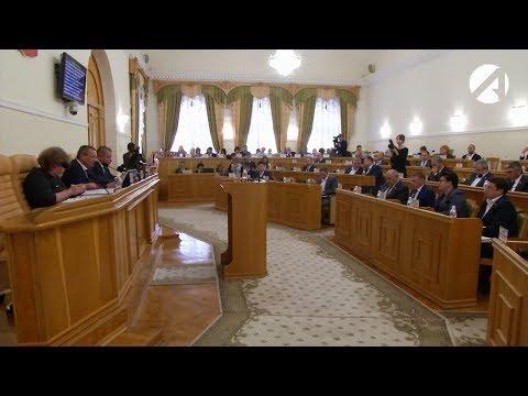 В Думе Астраханской области утвердили величину прожиточного минимума  для пенсионера