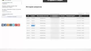 Автоматический заработок на браузере 100 рублей в день