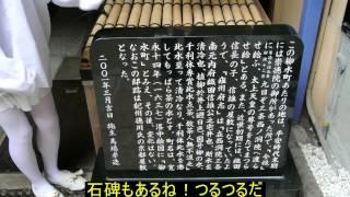 【京の黒染屋】おばけのご来店?!たのしい家紋体験【家紋工房】