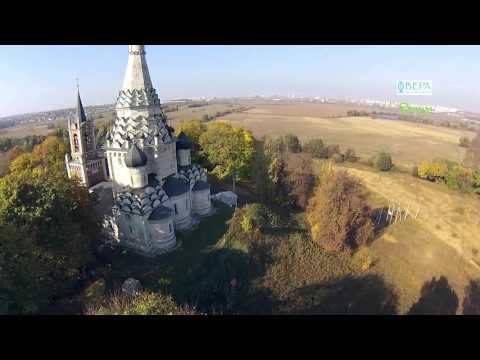 Православные храмы и самое главное о них