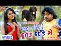 Janu Taru Kutaru Kaide Se - Rohit Thakor - HD Video - Latest Romantic Gujarati Song