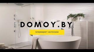 Полотенцесушитель водяной Сунержа Богема 50x30 видео
