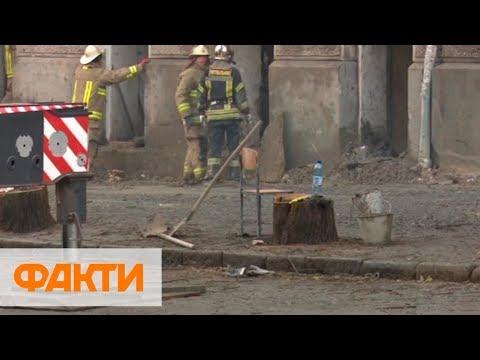 , title : 'Пожар в Одессе: полиция изучает три версии трагедии и демонтаж  здания'