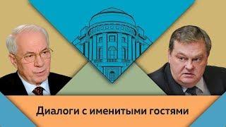 """Н.Я.Азаров и Е.Ю.Спицын в студии МПГУ. """"Советский Донбасс на переломе эпох"""""""