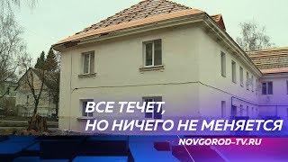 Больше двух месяцев жители дома 38/18 на улице Михайлова живут без кровли
