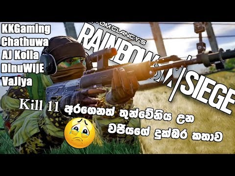 Duk Bara Adara Wadan Sinhala Get Images Four Most shared and viewed fb sinhala quotes are in one application. duk bara adara wadan sinhala get