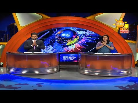 Hiru News 06.55 PM | 2021-01-21