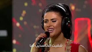 Coke Studio Maroc : هاك أ ماما - سلمى رشيد و ماكسيم