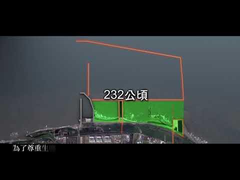 能源轉型-乾淨能源美麗台灣