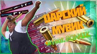 CS GO Lucky shots (Лакер) FRAG MOVIE ft Pon4ik Top(КОНФИГ В ОПИСАНИИ)