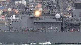 発光信号護衛艦「あたご愛宕まきなみ巻波すずなみ澄波」関門海峡通航