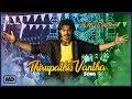 Thala Ajith Mass Songs | Thirupathi Vantha Video Song | Thirupathi Tamil Movie | Ajith | Sadha