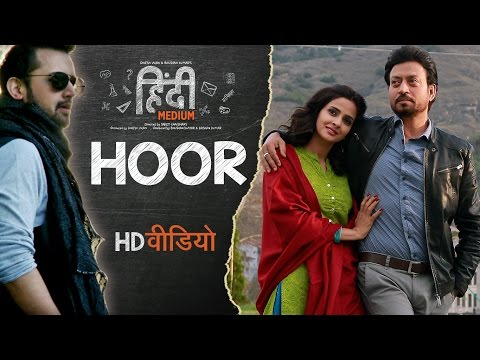 Hoor (Hindi Medium)  Atif Aslam