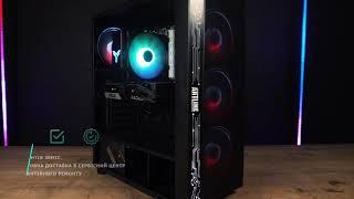 Комп'ютер ARTLINE Gaming X84v14 / X84v15 / X84v16 / X84v17