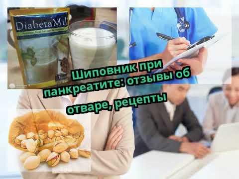 Симптомы слепоты при сахарный диабет