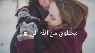 اغاني طرب MP3 اغـنيه(رامي محمد) تسوه عشـاير عنــدي???????? تحميل MP3