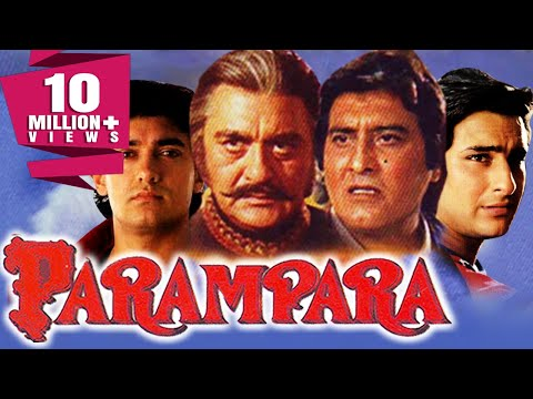 Parampara (1993) Full Hindi Movie | Aamir Khan, Saif Ali Khan, Vinod Khanna, Raveena Tandon