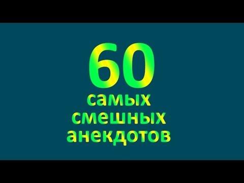 Лечение позвоночника центр бубновского