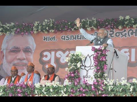 PM Modi addresses Public Meeting in Palanpur, Gujarat