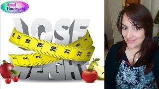 كيف خسرت ١١ كيلو بدون رياضة +تحدي نزول الوزن