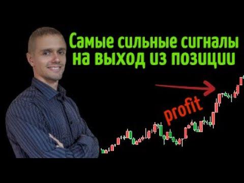 Как заработать на bitcoin кошельке