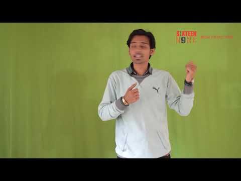 Marathi Monologue