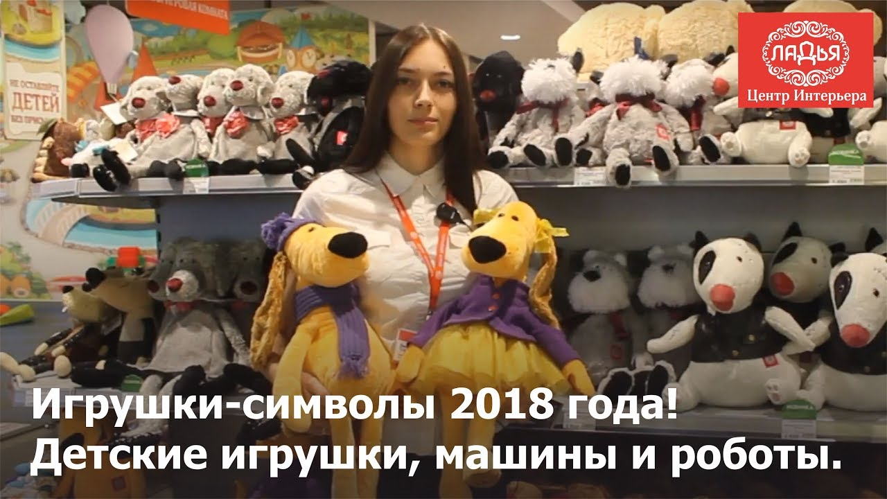 """Детские товары в Центре Интерьера """"Ладья"""""""
