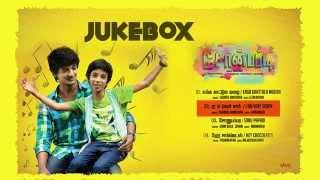 Soan Papdi - Jukebox | Dhanraj Manickam