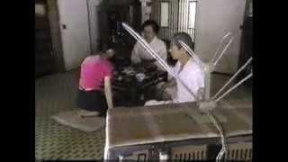 mqdefault - 東京23区の女 目黒区の女(1996)-3