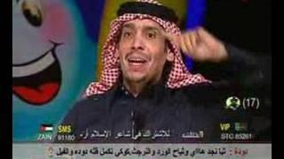 اغاني حصرية الشاعر محمد ابن الذيب بقصيدة في أمه تحميل MP3