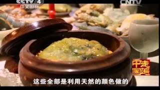 20141029 走遍中国  8集系列片《中国特产》(6):点睛翠雕巧夺天工