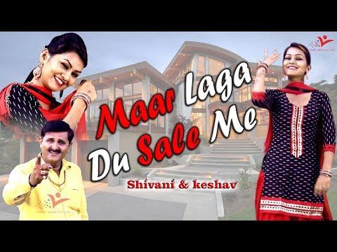 Maar Laga Du Sale Me    Shivani New Song    Keshav    New DJ Song    Vianet Dehati