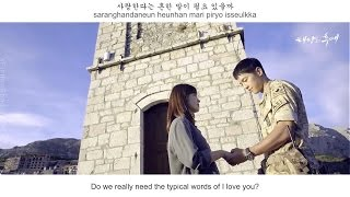 MC THE MAX   Wind Beneath Your Wings FMV (Descendant Of The Sun OST Part 9)[Eng Sub + Rom + Han]