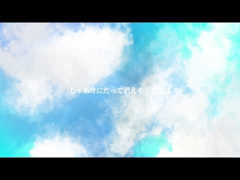 Guiano - Let it be (feat.IA)