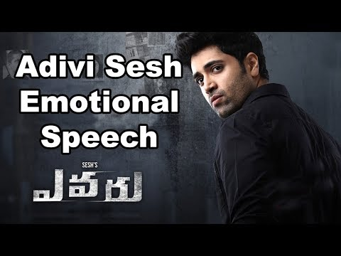 Adivi Sesh at Evaru Movie Team Thanks Meet Event