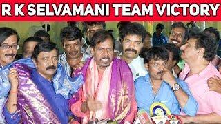 சூர்யாவின் கருத்தை 100% ஆதரிக்கிறேன் | R K Selvamani  அணி வெற்றி | Directors union Election
