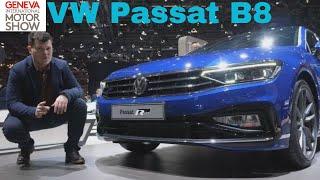 Новый VW Passat 2020 (ФВ Пассат), сколько будет стоить? Женевский автосалон