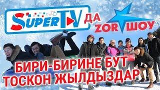 """Zor Шоу: Атаандаштарын """"ит"""" кылган Асема менен Санжар Мыкыев"""