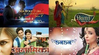 5 Indian Television Serials That Got Flop !
