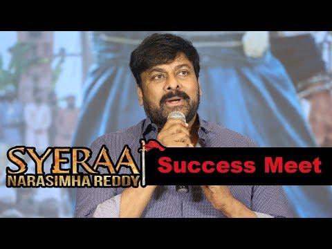 Chiranjeevi at Syeraa Narasimhareddy Movie Success Meet Event