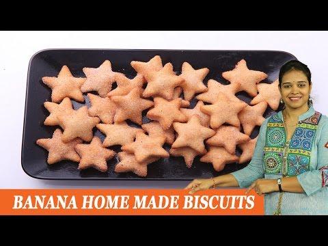 Cookies recipe vahchef