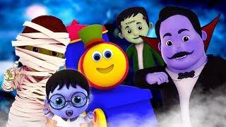 วิดีโอฮาโลวีน | บ๊อบรถไฟ | เพลงเด็ก | Bob The Train Halloween Family | Scary Nursery Rhyme
