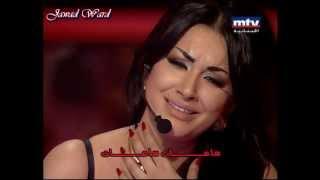 تحميل اغاني Sara Farah - Sa3at / سارة فرح تغني ساعات ساعات قمة الإحساااااس MP3