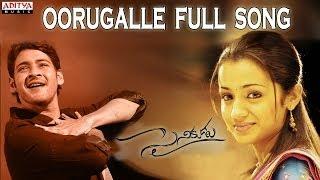 Oorugalle Full Song  II  Sainikudu Movie II  Mahesh Babu, Trisha