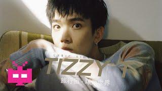 [01-23*]中國說唱最新 MV Hot 100 !