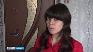 Жительница Новокузнецка намерена подать в суд на местный батутный центр