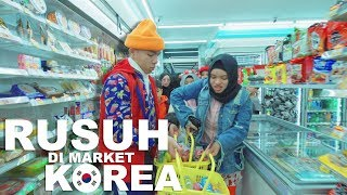 Video Borong Mini Market Korea RUSUH!!! | Gen Halilintar MP3, 3GP, MP4, WEBM, AVI, FLV Agustus 2019