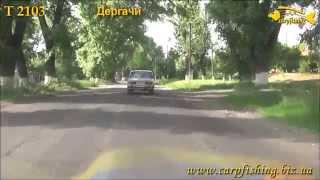 Рыбалка в краснограда харьковской области индекс