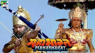 कृष्ण और जरासंध का युद्ध | महाभारत (Mahabharat) | B. R. Chopra | Pen Bhakti - Download this Video in MP3, M4A, WEBM, MP4, 3GP