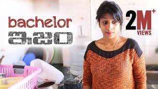 BACHELORISM - Mahatalli Short Film